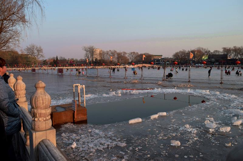 large_Huotang_Icebath.png