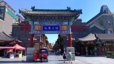 Ancient Cultural Street 1