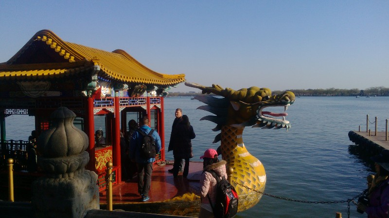 A 20 kuai ($3,20 USD) ferry to the other side of t he lake