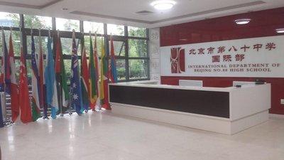 China_Inte.._Department.jpg