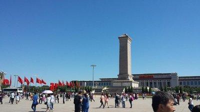 china_monu.._the_people.jpg