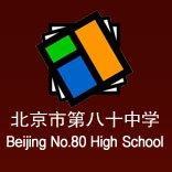 Beijing_No__80.jpg