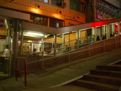 HK - Street Escalator