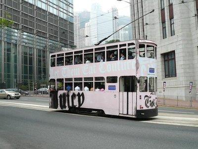 HK - Tram