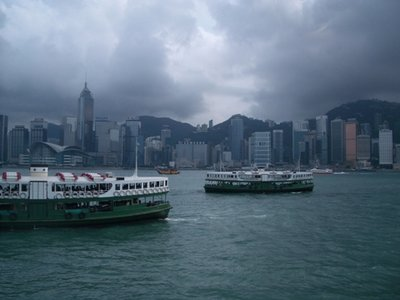 HK - Star Ferry