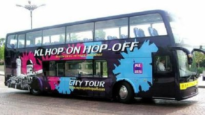 KL-Hop-on-Hop-off-City-Tour