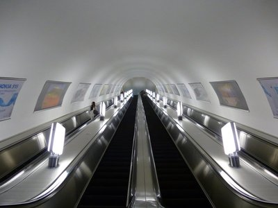 Auezov Theater Metro Station Entrance
