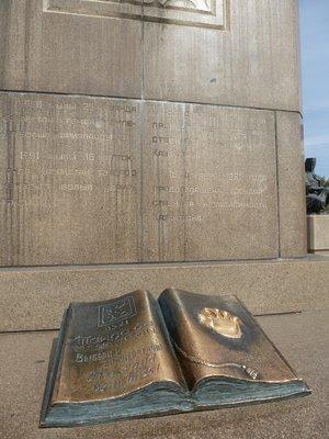 Almaty Monument