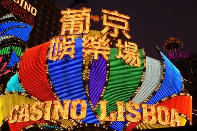 Casino Lisboa, Macau