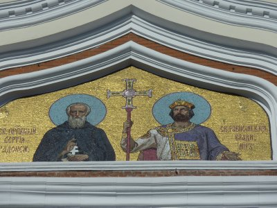 Detail of the Alexander Nevsky Cathedral, Tallinn