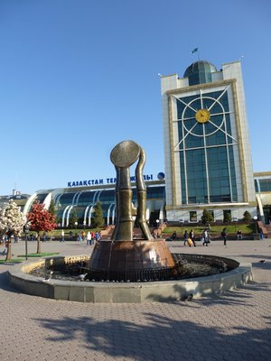 Astana Central Station