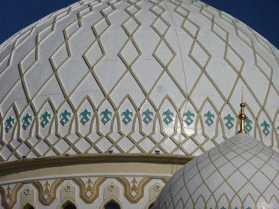 Dome of the Hazrat Sultan Mosque