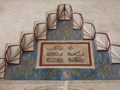 Mosque entrance, Mostar