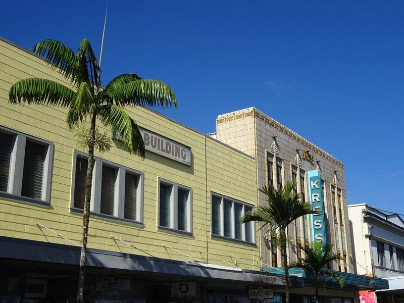 Hilo's Old Downtown Buildings