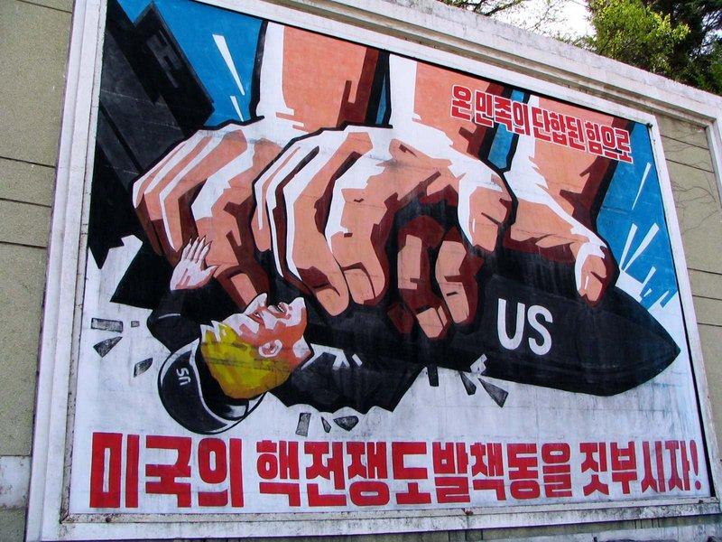 Special north korean cartoon