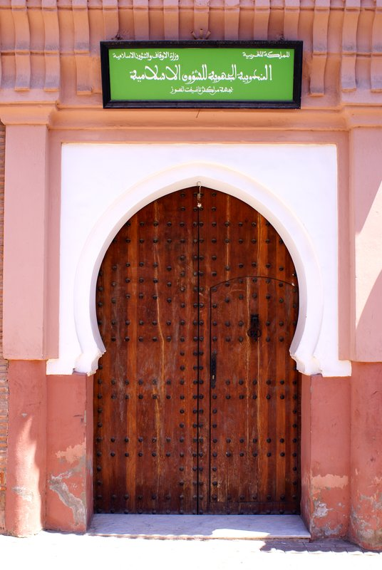 Marrakech front door