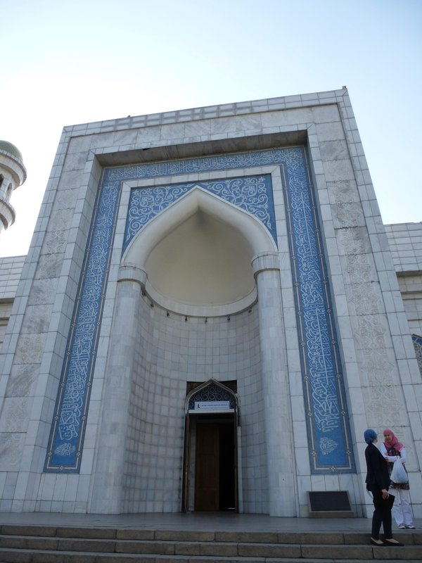Almaty's Central Mosque