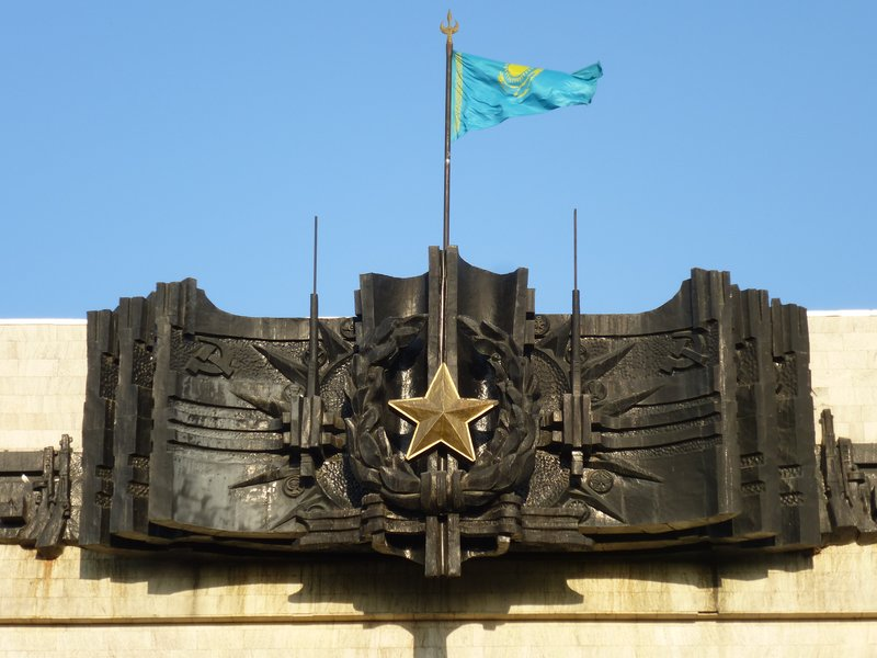 Kazakhstan Monument