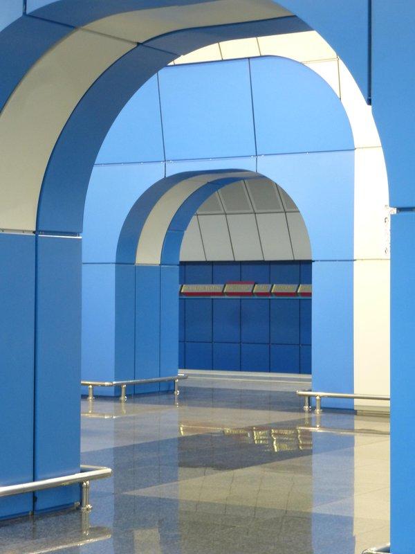 Baikonur Metro Station