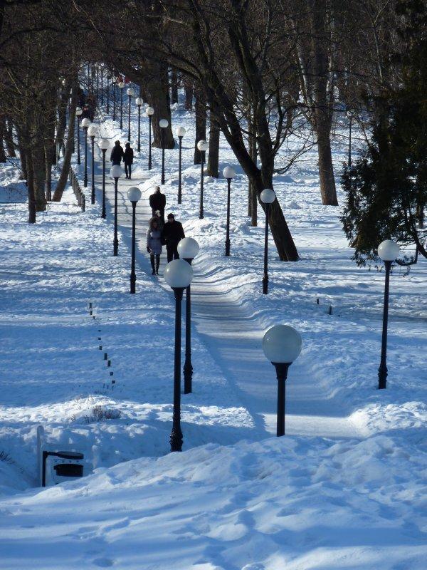 Kadriorg Park, Tallinn