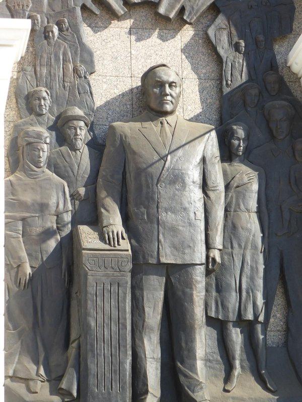 President Nazarbayev Statue