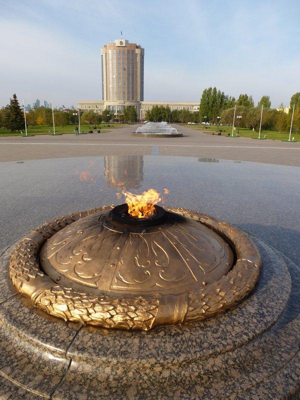 Astana Monument