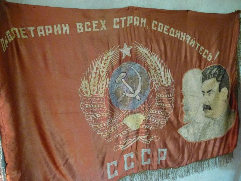 Stalin, Alzhir Museum