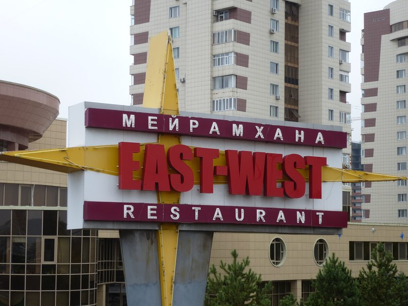 East-West Restaurant