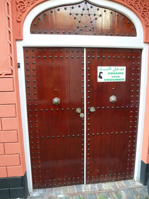Women Entrace at Mosque