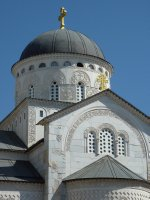 Cathedral of the Resurrection of Christ, Podgorica