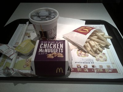 I got McDonald's in Amerikamura... pretty standard, but tiny coke!
