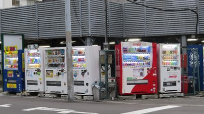 There are SO many vending machines in Japan!
