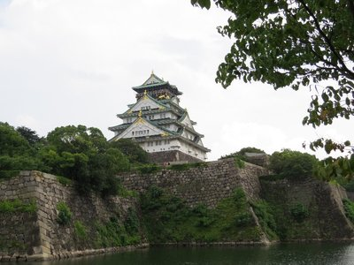 Osaka Castle. It was quite pretty.