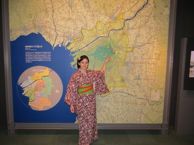 A map of Osaka... I'm pointing to where I am (Osaka History Museum).