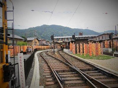 Even the railway station in Arashiyama is pretty...