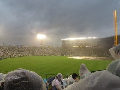 We got tickets to go to a Hanshin Tigers game, but unfortunately it was rained out.