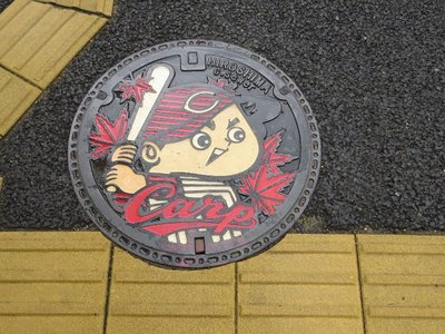Hiroshima seems really passionate about their local baseball team, the Hiroshima Carp.