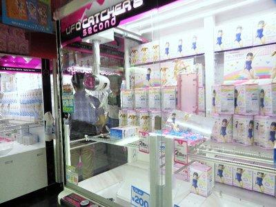 Manga prizes