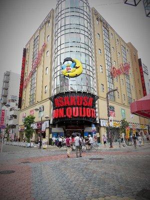 Don Quijote store near Asakusa
