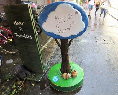 Sign for the Rabbit Café! <3