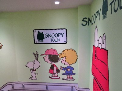 This way to Snoopy Town...