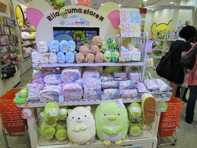Rilakkuma Store (I love these guys!)