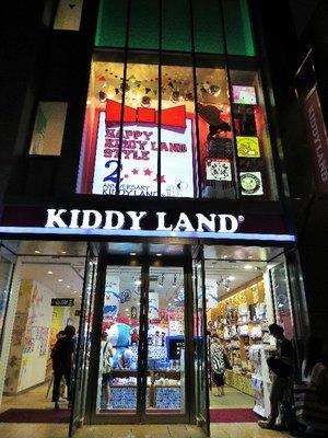 Kiddy Land!