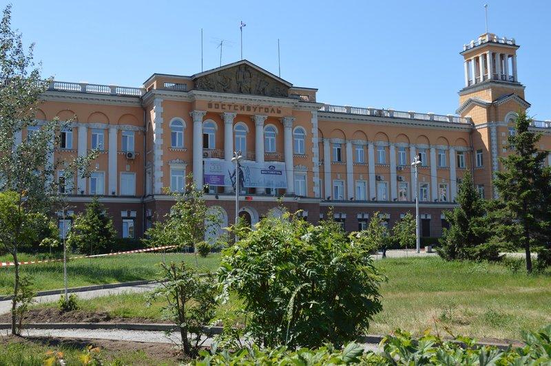 large_Irkutsk__1_.jpg