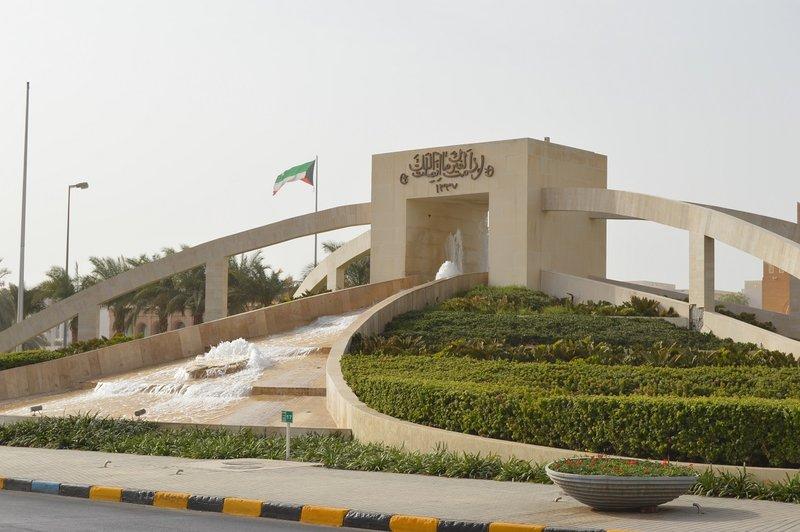 large_Kuwait__15_.jpg