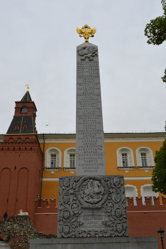 large_Moscow_02__20_.jpg