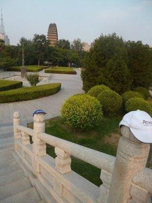 Small Goose Pagoda
