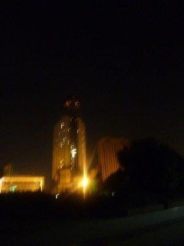Globe Tower