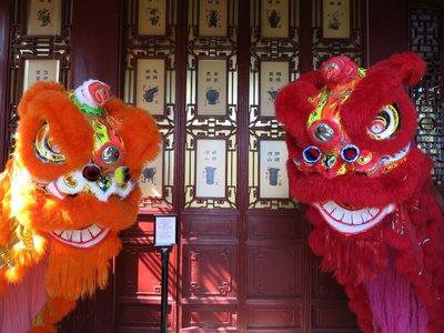 Chinese garden dragons