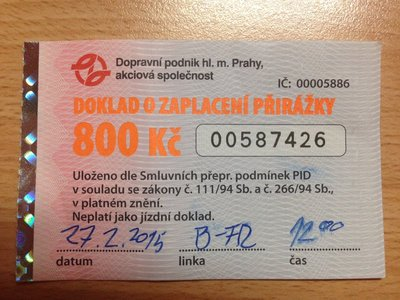 Metro_Ticket.jpg